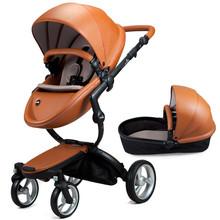 Mima Xari complete baby stroller 100 % Original