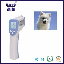 Best discount veterinary non-touch Ir digital thermometer gun dog thermometer temperature