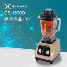 home use simple electric food mixer mixing stuffing