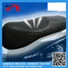 2015 New Design Cheap price 100% Polyester Cool 3D Mesh Motorcycle Seat Cover
