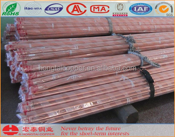 Red Water Copper Pipe