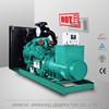 1000kva generator set,1000kva generator price,With Cummins engine 1000 kva diesel generator