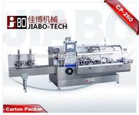 High quality Horizontal Automatic Syringe Box Packing Machine CP-260