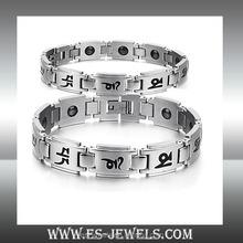 China magnetic jewelry bangle exporter