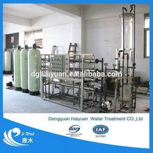 ISO certificate potable water treatment equipment