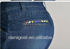 2015 classic dark blue new design jeans 2015 woman factory price china,OEM service