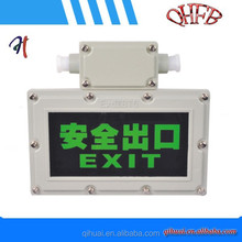 BBD series explosion proof emergency exit lights, exit sign lamp