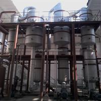 Industrial filtration equipment 10 tons per day waste kerosene Oil refining machine