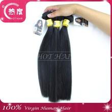 Wholesale Silky Straight hair 100% remy virgin human hair extension aliexpress brazilian hair