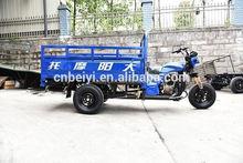 handicapped reinforce pioneer mini three wheel car motorcycle