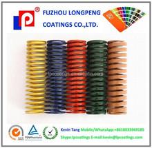 Motorcycle shock absorber spring Epoxy powder coating