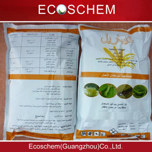 Agrochemical Insecticide Pesticide 50% WP 85% WP Carbaryl