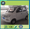 electric car for exporting made in china