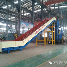 new technology iron sheet recycling machine/metal crushing machine