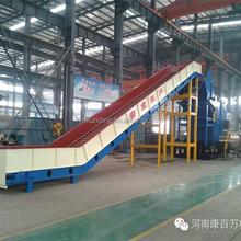 new technology iron sheet recycling machine/metal crushing machine