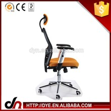 Popular mesh fabric office furniture chair,office chair with footrest,car seat office chair