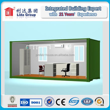 20ft/40ft portable container office, moveable container office, mobile office container