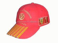 China Wholesale Most Popular Advertising 6 Panel Trucker Cap With Custom Brand