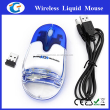 2.4G cordless rechargeable Aqua liquid mouse GET-MLQ10