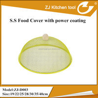 Household use stainless steel food cover with power coating