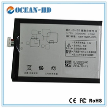 2015 Best celling gb t18287-2000 Cheap Cell Phone Batteries For VIVO X1 Mobiles BK-B-55