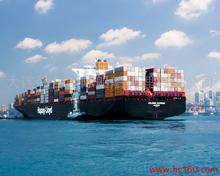 100% satisfactory ocean shipping for cargo from China to SOUTH KOREA--Susan