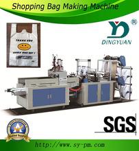 FQCT-HC-600 modelo cortador de la máquina/máquina para la fabricación de bolsas de plástico