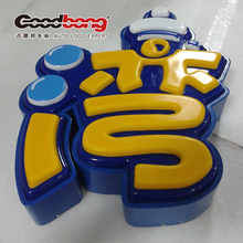 plastic waterproof advertising lighting display 3d letter