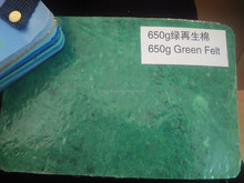 recyceltem akustische schalldämmung filzunterlage Teppichboden unterlage
