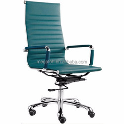 Low Ribbed Green/Blue Executive Office Seivel Eames Chair(F11-A12)