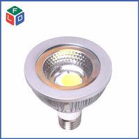 e27 led long distance led spot light