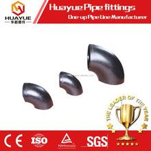 BW Ansi b16.9 304L stainless steel 90 degree elbow