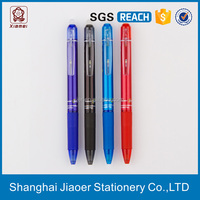 erasable magic blow pen for kids