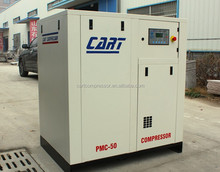 Bottom price 37KW 50HP energy-saving screw air compressor