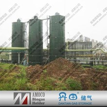 2015 China Waste Water Treatment Tank In High Quality For Biogas Plant