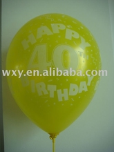 "Frinting 10"" 12"" round latex balloon"