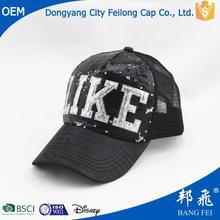 viscose promotional gift custom baseball cap factory snap back hats running man caps running hat