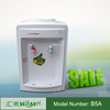fountain cold drinks machine/ water dispenser lows