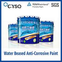 heavy-duty anticorrosive protective anticorrosion coating , chemical resistant spray anti corrosion paint