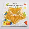 Star shaped plastic cookie cutter set and molds for baking tools