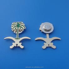 Saudi Arabia free sample metal lapel pin, lapel pin badge for Saudi Arabia national day