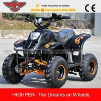 Amphibious ATV (ATV001E)