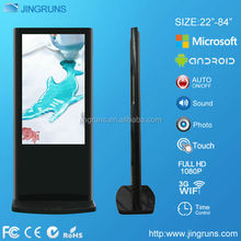 "55"" full hd Wireless touch screen data kiosk"