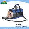 Outdoor dog carrier bag/waterproof dog house
