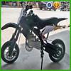 49cc cheap dirt bike for sale(SHDB-014)