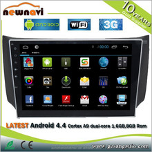 Android 4.4.4 auto radio car dvd for ford mondeo/car navigation system navigation