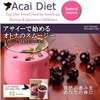 Acai Smoothie Diet with Shaker