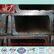 Best selling steel channel sizes, steel channel weight chart