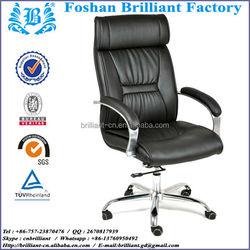 adjustable height hospital chair for elderly table chair helmet chair BF-8918A-1