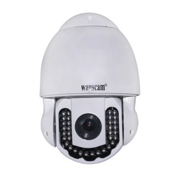 Zoom And Focus Wanscam HW0025 HD 720P Waterproof WIreless IP Camera